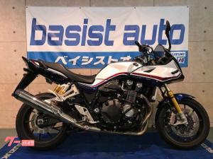 ホンダ/CB1300Super ボルドール SP エンジンガード装備