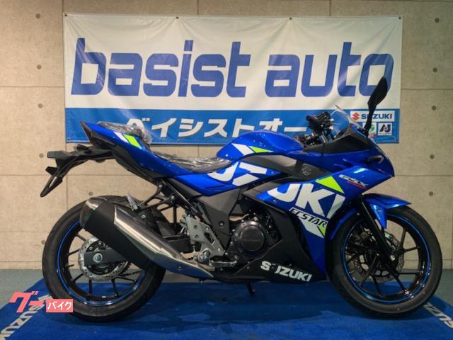 スズキ GSX250R 最新モデルの画像(京都府
