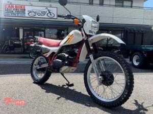 ホンダ/XL250Rデコスタスペシャル