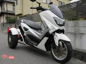 トライク/トライク155cc N-MAX YAMAHA 側車付き公認