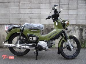 ホンダ/クロスカブ110 新車