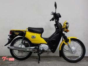 ホンダ/クロスカブ110 JA10モデル フルノーマル イエロー
