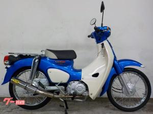 ホンダ/スーパーカブ110日本仕様 RPMフルエキマフラー LEDヘッドライトモデル