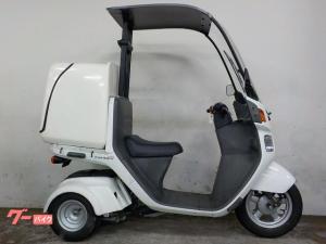 ホンダ/ジャイロキャノピー 4サイクルエンジン インジェクションモデル