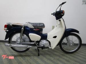 ホンダ/スーパーカブ50 現行モデル新車 LEDヘッドライト 国内生産車