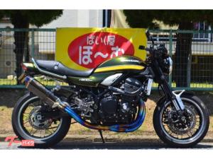 カワサキ/Z900RS フルカスタム オートシフト OVERエンジンスライダー ヨシムラバックステップ
