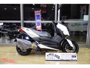 ヤマハ/X-MAX250 ABS トラコン