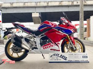 ホンダ/CBR250RR 2020