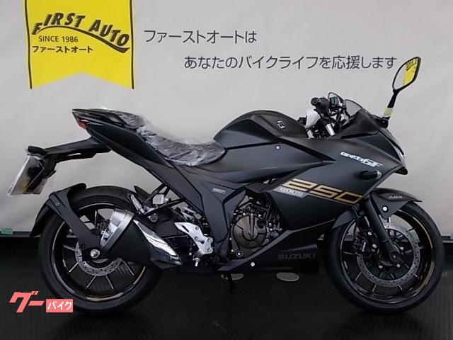 スズキ GIXXER SF 250の画像(大阪府