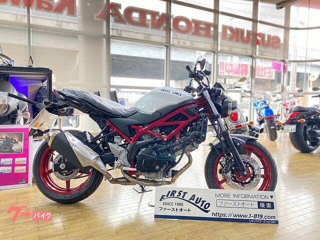 スズキ SV650 2021モデルの画像(大阪府