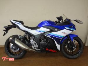 スズキ/GSX250R フルノーマル
