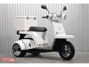 ホンダ/ジャイロXスタンダード ミニカー仕様 アルミホイール