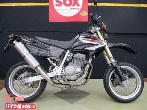 ホンダ/XR250 モタード 2003年モデル