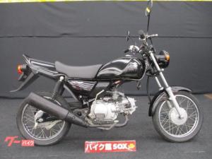 スズキ/GS50 2005年モデル