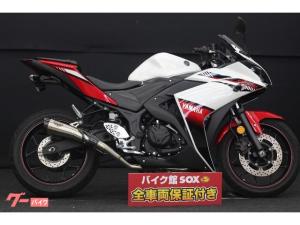 ヤマハ/YZF-R25 2015年モデル