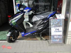 ヤマハ/シグナスX MonsterEnergy YamahaMotoGP Edition