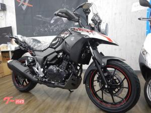 スズキ/V-ストローム250 ABSモデル 2020年モデル