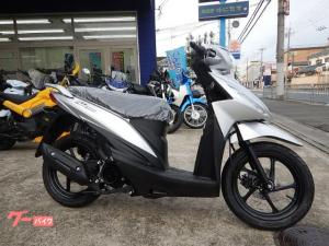 スズキ/アドレス110 2021年モデル コンバインドブレーキ装備車
