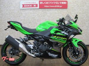 カワサキ/Ninja 400 現行 キジマフェンダーレス ナポレオンミラー