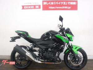 カワサキ/Z400 EX400G 2019年現行モデル ワンオーナー フルノーマル