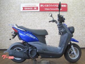 ヤマハ/BW'S 2012年式モデル フルノーマル