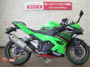 カワサキ/Ninja 250 2020年式モデル カスタムマフラー エンジンガード マウントステー カスタムグリップ