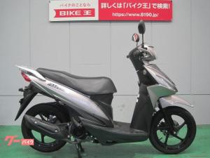 スズキ/アドレス110 2015年式モデル フルノーマル