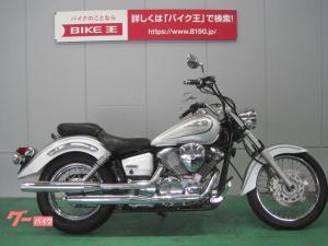 ヤマハ/ドラッグスター250 2006年式モデル フルノーマル