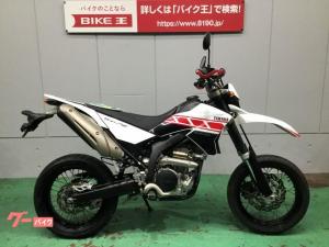 ヤマハ/WR250X 2012年式モデル
