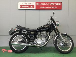 ヤマハ/SR500 1999年式モデル