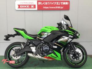 カワサキ/Ninja 650 2020年式モデル