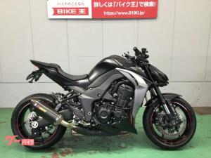 カワサキ/Z1000 2020年式モデル カスタムマフラー付き