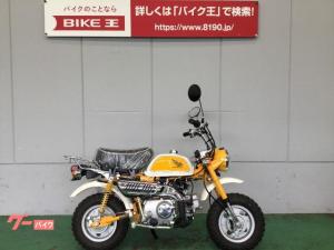 ホンダ/モンキー 2012年式モデル