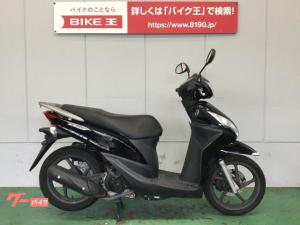 ホンダ/Dio110 2011年式モデル