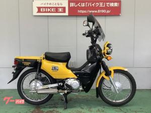 ホンダ/クロスカブ110 2013年式モデル