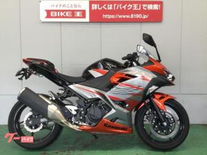 カワサキ/Ninja 400 2018年式モデル フェンダーレス