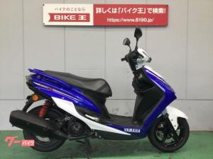 ヤマハ/シグナスX SR 2016年式モデル ノーマル