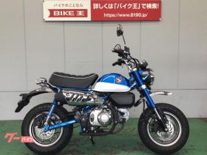 ホンダ/モンキー125 2019年式モデル