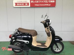 ホンダ/ジョルノ 2016年式モデル