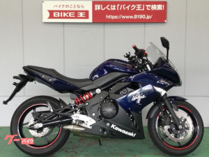 カワサキ/Ninja 400R 2012年式モデル レバーカスタム