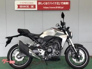 ホンダ/CB250R 2018年式モデル