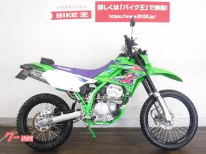カワサキ/KLX250 ファイナルエディション 1オーナー Barrel4サイレンサー