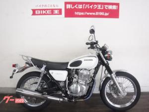 ホンダ/CB400SS セル付き NC41 リアキャリア付き