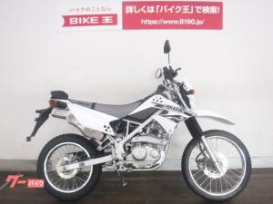 カワサキ/KLX125 1オーナー車