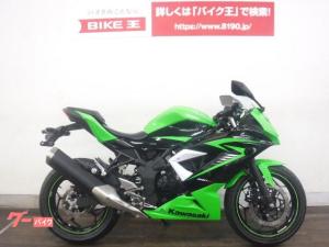 カワサキ/Ninja 250SL ヘルメットホルダー付き