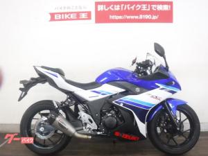 スズキ/GSX250R 1オーナー ヨシムラマフラー マルチバー他アクセサリ多数