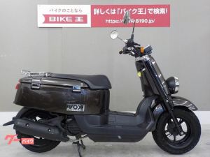 ヤマハ/VOXデラックス SA31J リアキャリア付き