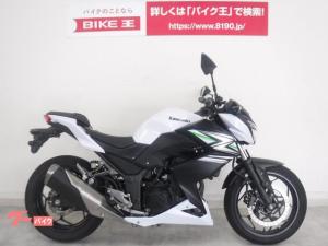 カワサキ/Z250 フルノーマル ヘルメットホルダー付き