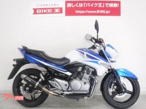 スズキ/GSR250 2012年式モデル WR'Sマフラー 社外レバー