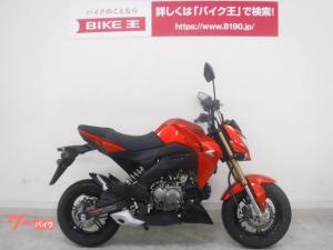カワサキ/Z125PRO タイ仕様 フルノーマル